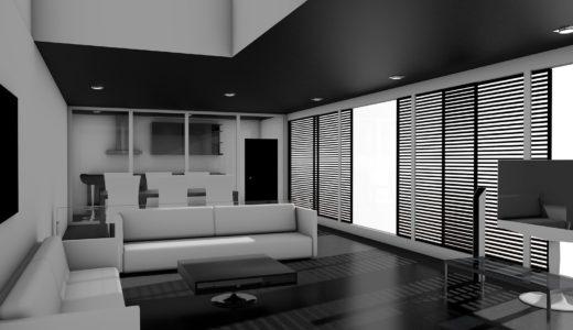 20代でマイホーム・持ち家を買う決断力。年収1000万円との関係性・資産運用より不動産所有を優先に。