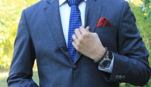 営業マンにオススメの腕時計ベスト5(20代〜30代編)