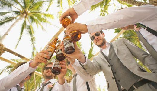 【比較検証付き】『大学・飲み会・サークル・学歴』はまさに将来の縮図
