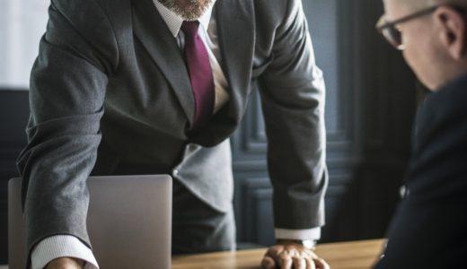 営業マンも企業も必須『クロスセル』経営戦略術を身につける