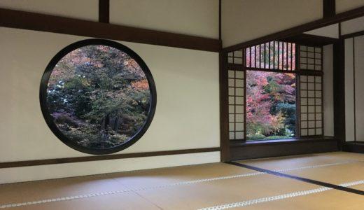 ゲストコラム 一流の茶店人が見る京都