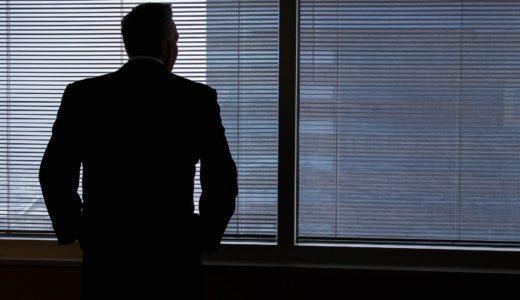 職場で嫉妬や妬みに怯えてる一流はいない