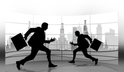 管理職になって年収が上がるか確認する方法