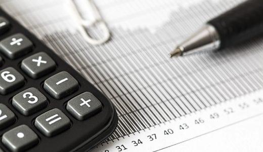 『節税保険の終わりとブラックな保険業界』
