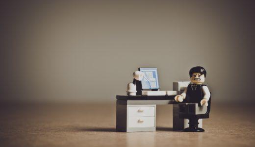 『仕事』で孤独を感じることがサラリーマンを育てる