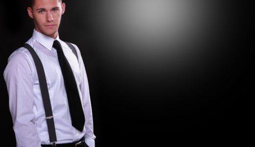白シャツ、営業マンもエグゼクティブも一流は白を着る【スーツの着こなし術】
