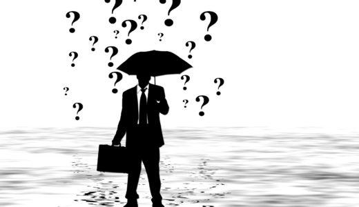 起業家と実業家の差とは?