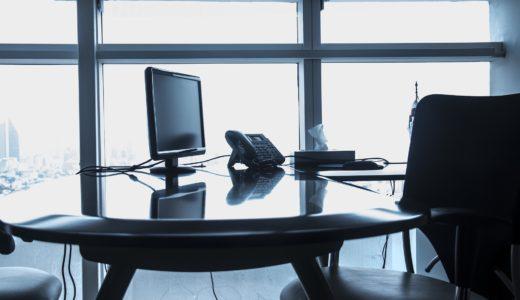 ミニマリズムが営業マンを変える、売れる営業マンはミニマリストが多い理由