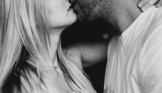 一流の出来る男を支えるのは極上の恋愛
