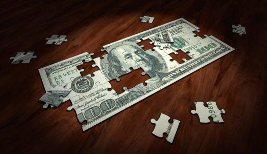 メンタルアカウンティングで景気を良くさせる強引キャッシュレス経済