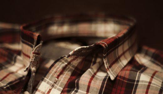 できる営業マンは休日チャックシャツを着る
