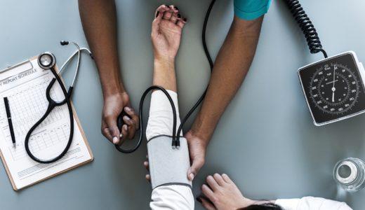 生命保険の入り方、『生命保険の加入』はしっかり考える