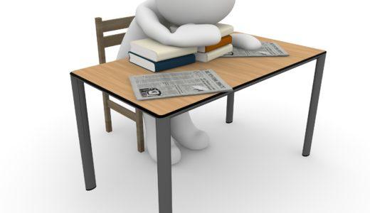 保険営業マンになるための資格と難易度・勉強のコツ(一般課程 編)