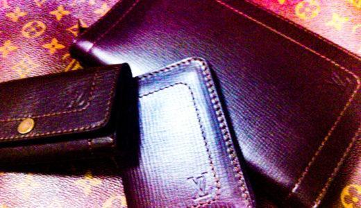 『お金が出て行く・支出が増える』は財布の寿命?そんな時の財布選び