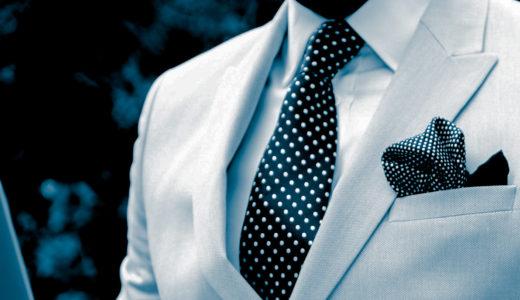 営業マンのネクタイは『色や柄はシンプル』で上質なものだけを選ぶ