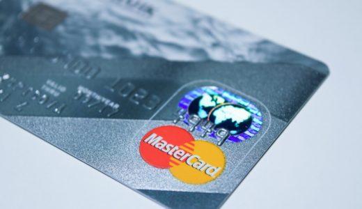イオンのクレジットカード、家族使いはあり、一人暮らしにはどうなのか。