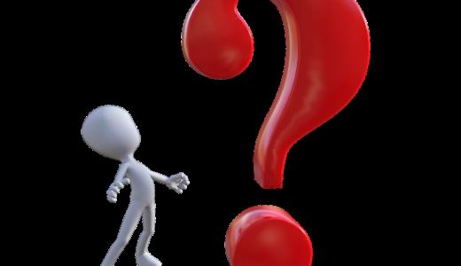 保険営業マンになるための資格と難易度・勉強のコツ(損保大学課程 編)