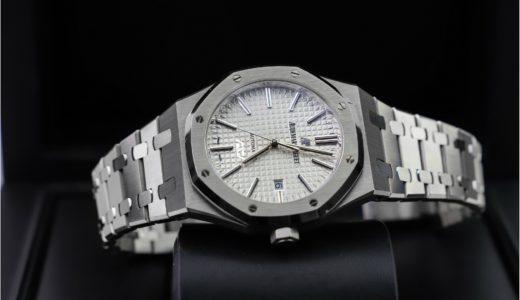 高級腕時計を損せず資産として購入するために知っておくべき『今』