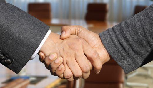 営業マンのトーク力は日本のリーダーから学ぶ