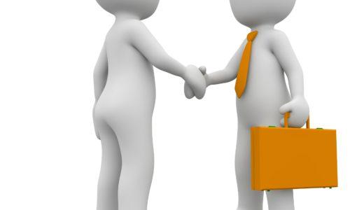 最強の生命保険営業マンはMDRT    COTやTOTもある生命保険の知られざる組織