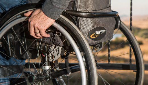 介護で退職は死守、『介護保険制度』を知ってキャリアを守る、シンプル簡素に説明解説します