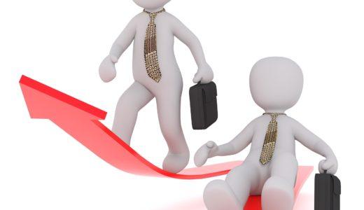 平成元年生まれの営業マン・ビジネスマン必読!勝ち組になれる転職方法