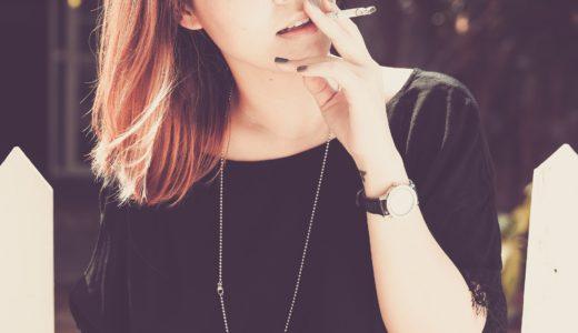 なぜ女性に愛煙家が増えているのか?タバコとストレス