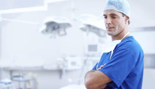 医療関係者ごめんなさい!【診療科別】医者の性格と年収の差。