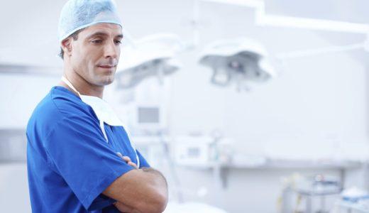 手術に携わる『お金とドクター事情』