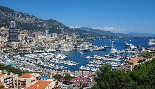 モナコはお金持ちが魅力に感じる国、驚愕の所得税ナシ!