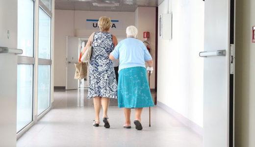【介護士志望こそ読むべき】介護現場の現実・患者との日常