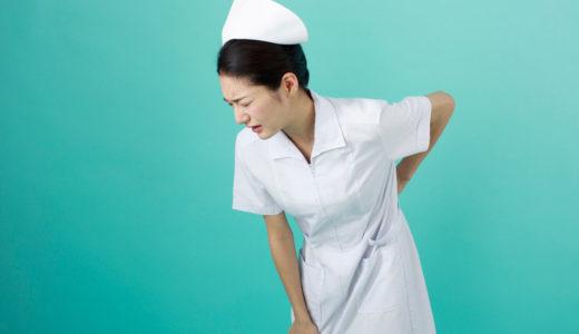 医療業界の『過重労働』医師や看護師のワークライフバランス『ゆとり世代』は耐えられる?