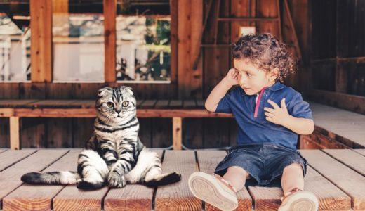 営業マンが子供を味方につける方法・秘訣を大紹介