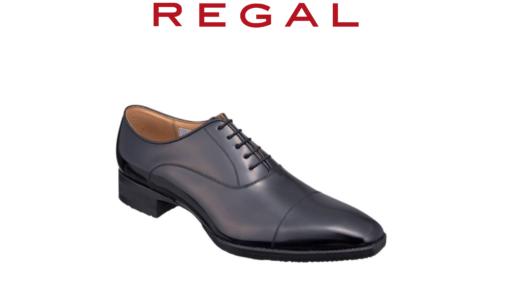 『安い靴と高級紳士靴の差』リーガルの靴をバカしている営業マンは100%出世しない
