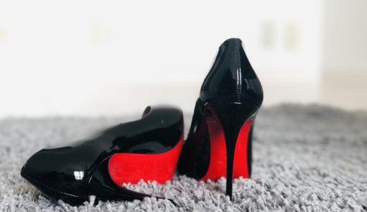 Christian Louboutin(クリスチャンルブタン)という『靴』が女性を魅了する魔法の靴底